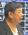 國民黨立委陳雪生 (cropped).jpg