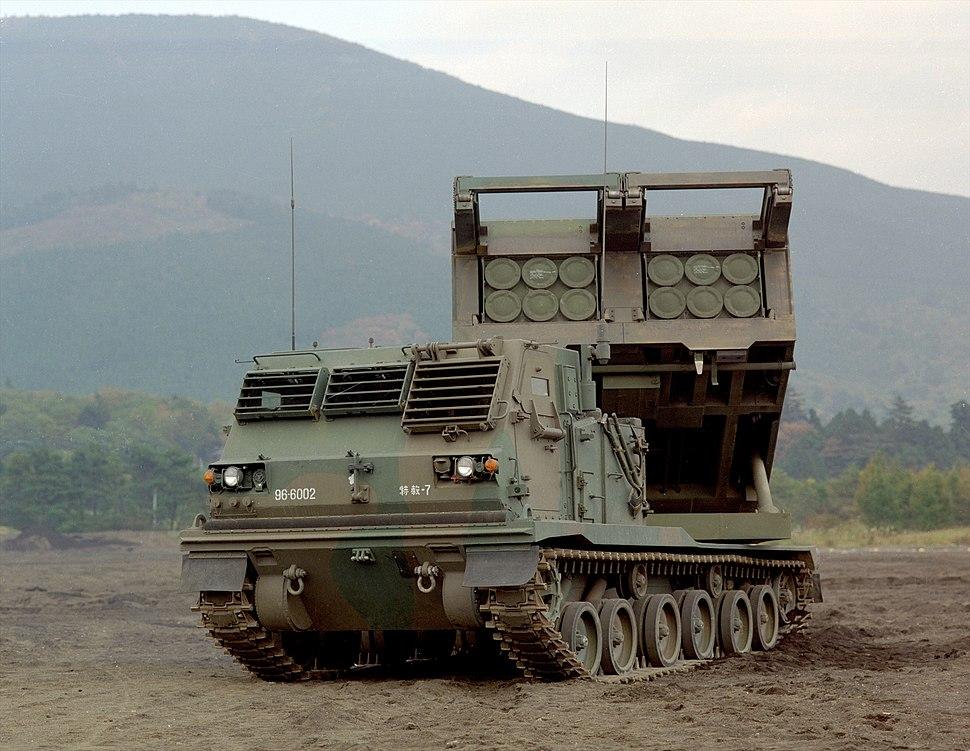 多連装ロケットシステム 自走発射機M270008b 装備 167