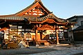大松寺 - panoramio.jpg
