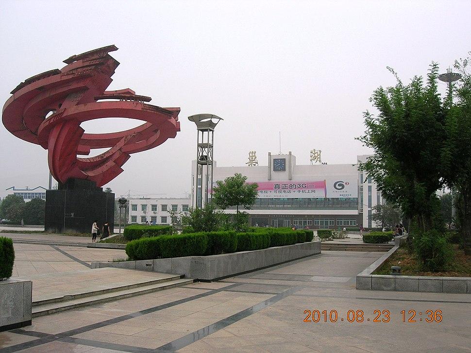 Chaohu train station