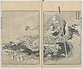 富岳百景-Mount Fuji of the Mists (Vol. 1); Mount Fuji of the Ascending Dragon (Vol. 2) MET LC-JIB108 a b a 005.jpg