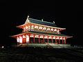 平城宮跡 (4943658629).jpg