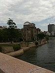 広島県広島市 - panoramio (7).jpg
