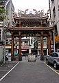 慈聖宮牌坊 Archway of Cisheng Temple - panoramio.jpg