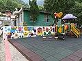 桃山國小 Taoshan Elementary School - panoramio.jpg