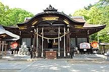 Яманаши