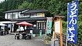 神秘の湖 田沢湖 (37019874635).jpg