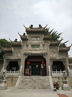 Xiangyang Migong Shrine Main Gate (襄阳米公祠正门)