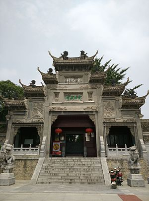Mi Fu - Mi Fu Memorial Temple in Xiangyang.