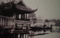 蒋庄旧照,杭州档案馆.png
