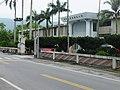 豊裡國小 Fengli Elementary School - panoramio.jpg