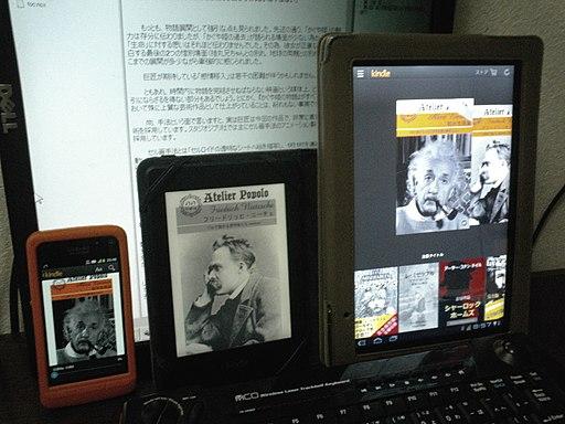 電子書籍端末kindleとAtelier Popolo作品