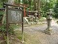 高鉾神社本殿前の燈籠 2011.6.06 - panoramio.jpg