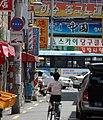 가리봉동(Garibong-dong 加里峰洞) 02.jpg
