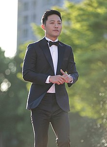 jin goo - Jingoo Photo Mariage