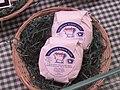 -2019-12-12 Norfolk White Lady ewe's cheese, Cromer.JPG