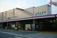 051210 Fujiidera Station Fujiidera Osaka pref Japan01s3.jpg