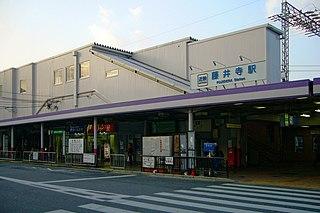 Fujiidera Station Railway station in Fujidera, Osaka Prefecture, Japan