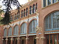 102 Institut Pere Mata, Pavelló dels Distingits, finestrals.jpg