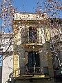 126 Casa Marcet, Rambla 101 (Sabadell).jpg