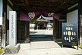 180505 Iwami Ginzan Silver Mine Museum Oda Shimane pref Japan05n.jpg