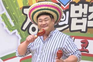 Kim Jun-hyun (comedian) South Korean comedian