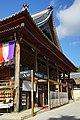 181007 Kinomoto-jizoin Nagahama Shiga pref Japan02n.jpg