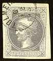 1867 Newspaper Ferchenbauer type IIa Tolmein.jpg