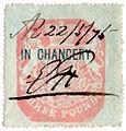1875 £3 chancery stamp.jpg