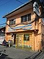 188General San Miguel Road Caloocan City 12.jpg