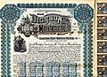 1896 Dickson Manufacturing Company Bond.jpg