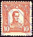 1899 10c Antioquia oval Medellin Yv106 Mi112.jpg