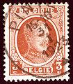 1922 Rouge-brun Belgique Yv192.jpg