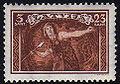 19320323 3sant Latvia Postage Stamp.jpg