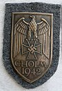 1942 Cholm Shield.jpg