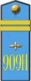 909th Fighter Aviation, Order of Kutuzov Regiment