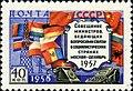 1958 CPA 2157A.jpg
