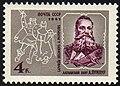 1961 CPA 2650.jpg