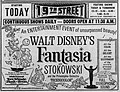 1963 - Nineteenth Street Theater - 27 Nov MC - Allentown PA.jpg