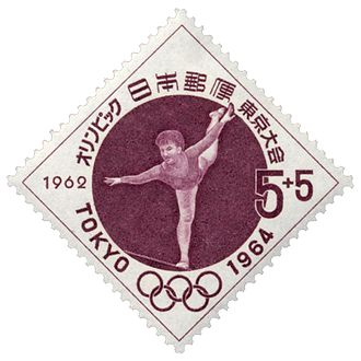 Gymnastics at the 1964 Summer Olympics - Gymnastics at the 1964 Olympics on a stamp of Japan
