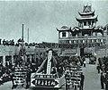 1968-06 1968年 宁夏回族自治区革命委员会成立大会.jpg