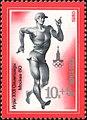 1980. XXII Летние Олимпийские игры. Спортивная ходьба.jpg