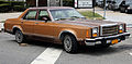 1980 Ford Granada four-door sedan front right.jpg