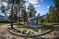 1 Памятник В.А. Русанову.jpg