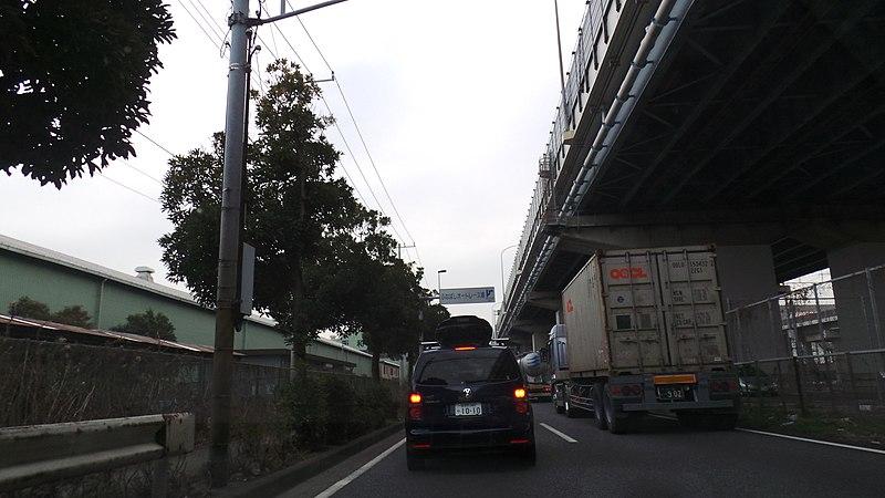 File:1 Chome-17 Hinode, Funabashi-shi, Chiba-ken 273-0015, Japan - panoramio.jpg