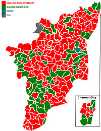 2006 tamil nadu legislative election map.jpg