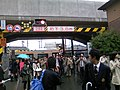 2008-4-10JR中央線運休 - panoramio - hasano jp (2).jpg