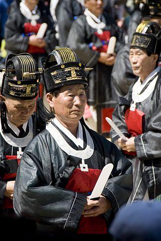 Hua–Yi distinction - Image: 2008 Korea Seoul Jongmyo jeryeak 04