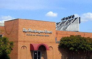 The Washington Times - The printing and distribution center of The Washington Times