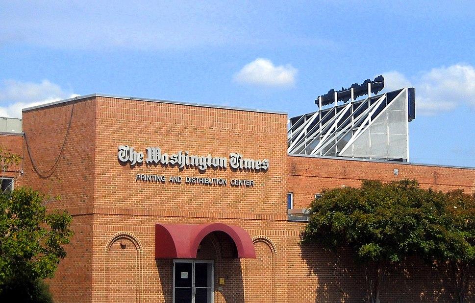 2008 09 The Washington Times - Printing and Distribution Center